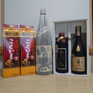 焼酎セット 鉄幹 河童の誘い水 平八郎 3本セット古酒 芋焼酎 焼酎(焼酎)