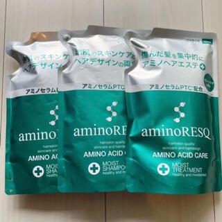 【新品・未使用】 アミノレスキュー  シャンプー+トリートメント詰め替え 3点