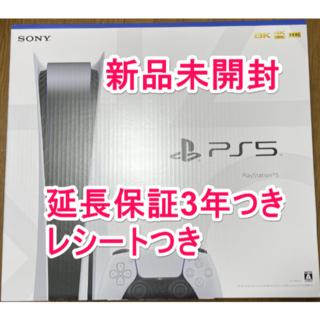 SONY - 【新品未開封】SONY PS5 本体 ディスクドライブ搭載 +延長保証3年加入