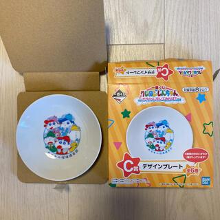 バンダイ(BANDAI)のクレヨンしんちゃん 一番くじ C賞(プレート/茶碗)