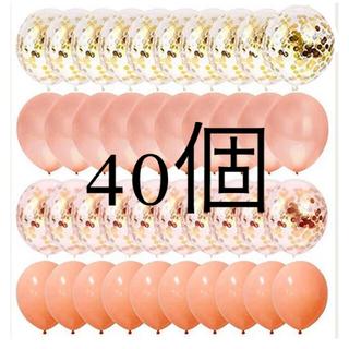 【新品未開封!】ピンク系 バルーン詰合せ ホログラム入り 透明 40個(ウェルカムボード)