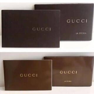 グッチ(Gucci)の非売品 2個 GUCCI グッチ ミニ ブック book レザー シマ カード(その他)