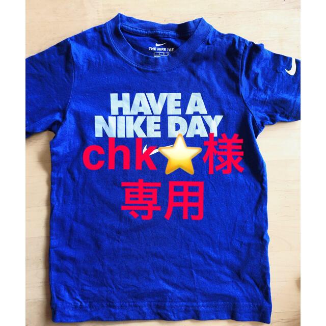 NIKE(ナイキ)の【chk⭐️様専用】Nike Tシャツ 110cm キッズ/ベビー/マタニティのキッズ服男の子用(90cm~)(Tシャツ/カットソー)の商品写真