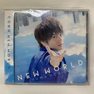 内田雄馬 / NEW WORLD [通常盤](アニメ)