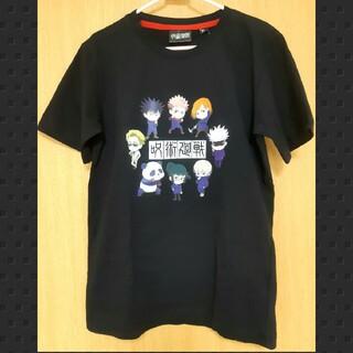 しまむら - 呪術廻戦 Tシャツ Mサイズ