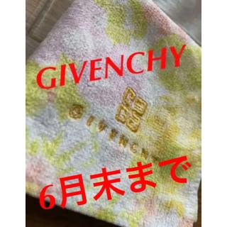 GIVENCHY - GIVENCHYタオルハンカチ