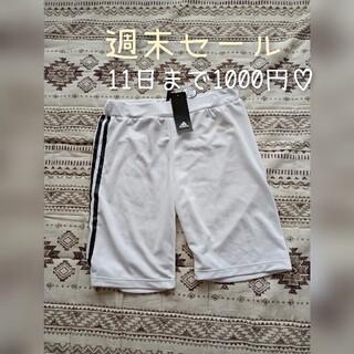アディダス(adidas)のadidas  バスパン  160(その他)