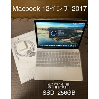 Apple - Macbook 12インチ 2017 新品液晶/SSD 256GB