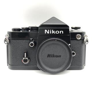 ニコン(Nikon)のNikon ニコン F2 アイレベル 791万番台 MF一眼レフ フイルムカメラ(フィルムカメラ)