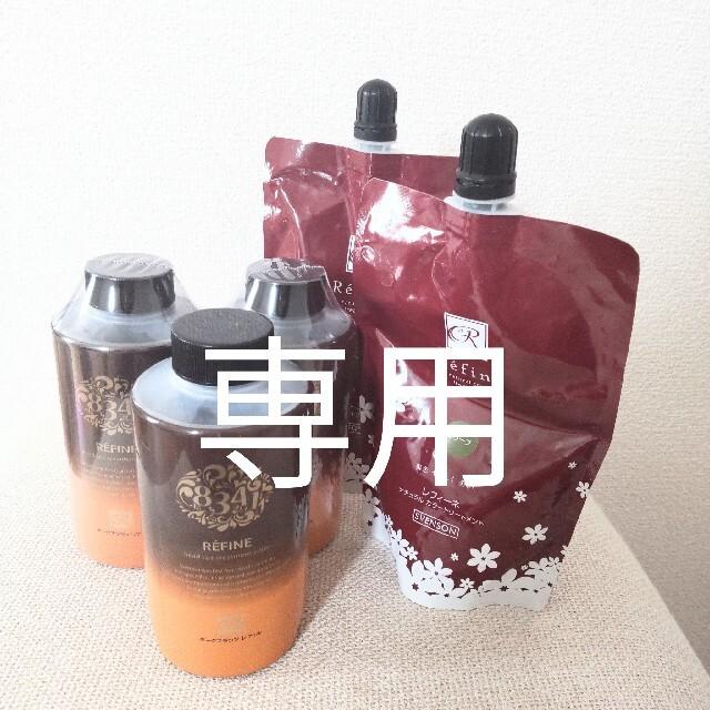 Refine(レフィーネ)のレフィーネ ダークブラウンレフィル ナチュラルカラートリートメント オリーブ  コスメ/美容のヘアケア/スタイリング(白髪染め)の商品写真