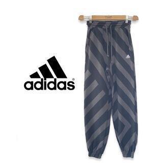 アディダス(adidas)のadidas アディダス パンツ レディース マルチ ストライプ(クロップドパンツ)