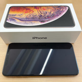 Apple - 【中古/美品】iPhone Xs Max