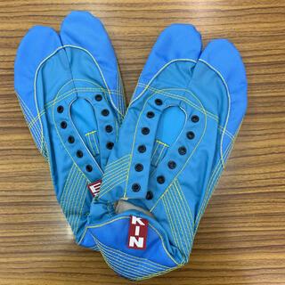 【無敵】伝統職人の匠技が創り出すランニング足袋 ブルー 30.0cm 箱なし発送(シューズ)