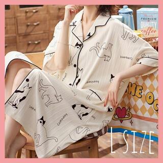 レディースルームウェア ワンピース ネコ柄 L きなり パジャマ 半袖 夏 新品