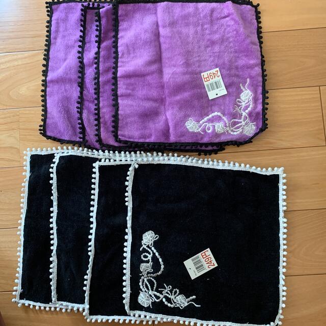 ハンカチ 未使用 タグ付き レディースのファッション小物(ハンカチ)の商品写真