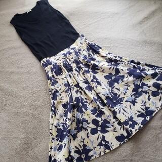 Apuweiser-riche - 花柄 スカート ブルー 青 白 ロングスカート 夏 リゾート ボタニカル
