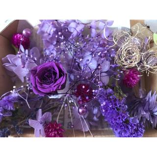 プリザーブドフラワー花材 ドライフラワー花材①(プリザーブドフラワー)