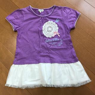 サンカンシオン(3can4on)の【3can4on】Tシャツ size120(Tシャツ/カットソー)