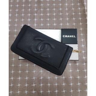 CHANEL - ❀美品❀シャネル♬さいふ♬ カード入れ♬ コインケース♬ 名刺入れ レディース