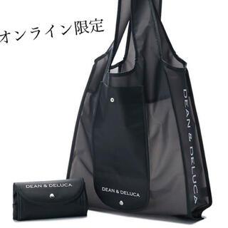【オンライン限定】DEAN&DELUCA ショッピングバッグ クリアブラック
