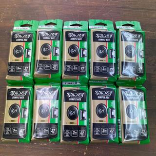 富士フイルム - フジフィルム、写ルンです27枚撮り10セット