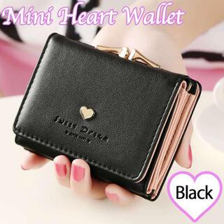 ミニ ハート ウォレット ブラック ピンク 二つ折り 財布 がま口 可愛い 韓国