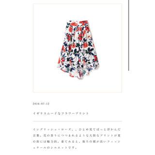 菊池京子 KK Closet掲載 spice 花柄スカート
