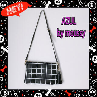 AZUL by moussy - ☆ショルダーバッグ AZUL by moussy☆