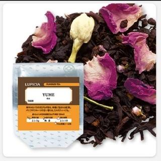 ルピシア(LUPICIA)のLUPICIA🌿ゆめYUME(茶)