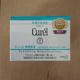 Curel - キュレル ☆ フェイスクリーム ①