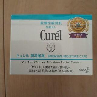 Curel - キュレル ☆ フェイスクリーム ②