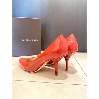 ボッテガヴェネタ(Bottega Veneta)の一度着用 BOTTEGA VENETA パンプス(ハイヒール/パンプス)