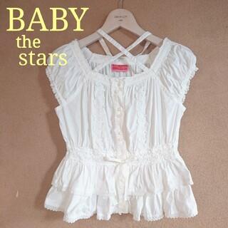BABY,THE STARS SHINE BRIGHT - 美品  ベイビーザスターズシャインブライト  コットン  半袖ブラウス 白地