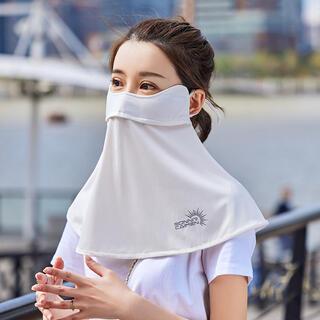 フェイスカバー 耳掛け uv 接触冷感 マスク UVカット 男女兼用 ホワイト(日用品/生活雑貨)