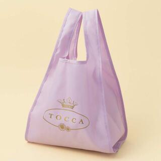 トッカ(TOCCA)の美人百花9月号 付録 TOCCA エコバッグ(エコバッグ)