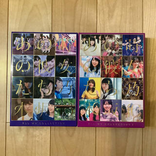 ノギザカフォーティーシックス(乃木坂46)の乃木坂46 ALL MV COLLECTION生産限定盤 BD 1&2(ミュージック)