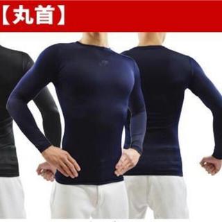 SSK - 野球 長袖アンダーシャツ 丸首 Sサイズ