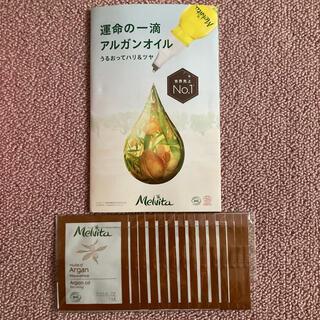Melvita - Melvita Argan oil