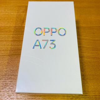 OPPO - OPPO A73 SIMフリー ネービーブルー 新品未開封