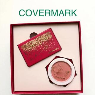 カバーマーク(COVERMARK)のカバーマーク クリスマスコフレ2020 チーク・アイシャドウ  2点セット(コフレ/メイクアップセット)