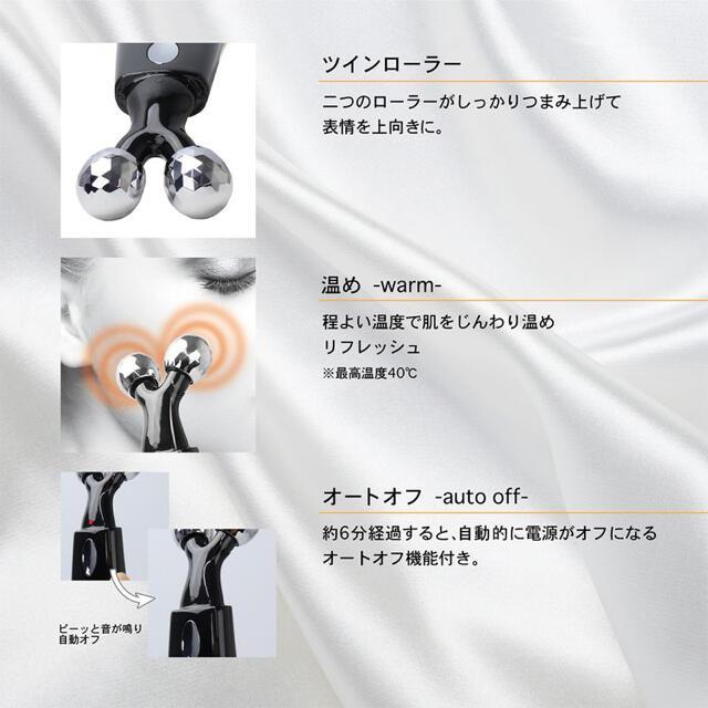 macros(マクロス)のツインローラートリートメント レフィール コスメ/美容のスキンケア/基礎化粧品(フェイスローラー/小物)の商品写真