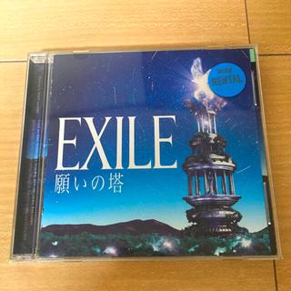 エグザイル(EXILE)のEXILE 願いの塔 CD アルバム (ポップス/ロック(邦楽))
