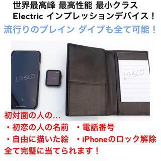 【世界最高峰デバイス!】MindBuster Pocket 2 マインドバスター(トランプ/UNO)