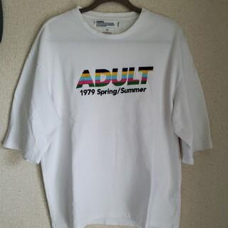 Dairiku ADULT