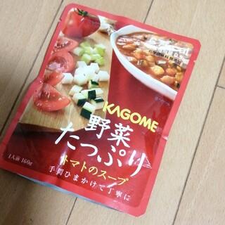 カゴメ(KAGOME)のカゴメ 野菜たっぷりトマトのスープ★1人前 無添加 レトルト食品(レトルト食品)