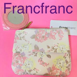 Francfranc - 定価1,600円【Francfranc】フランフラン ポケットティッシュケース