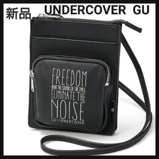 ジーユー(GU)のUNDERCOVER  GU ミニショルダーバッグ(ショルダーバッグ)