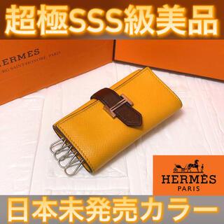 Hermes - 日本未発売カラー✨限界値下げ❗️HERMES エルメス べアン 4連 キーケース