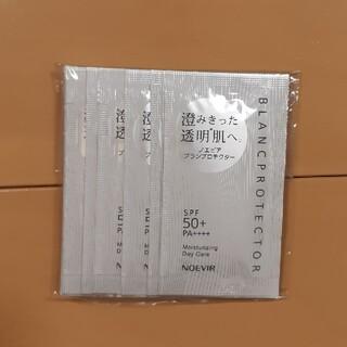 ノエビア(noevir)のノエビア ブランプロテクター 日焼け止め(日焼け止め/サンオイル)