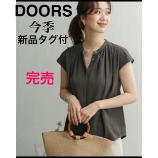 DOORS / URBAN RESEARCH - 新品タグ付◆ドアーズ◆ギャザーフレンチブラウス◆チャコオール